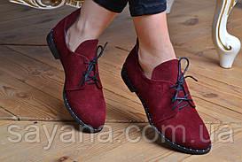 Женские туфли на шнуровке с подошвой гвоздики в расцветках. ВВ-7-0918