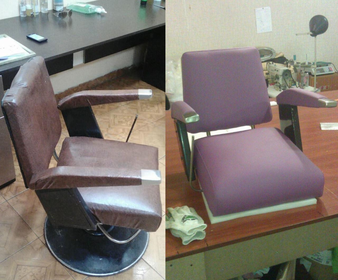 Перетяжка парикмахерского кресла