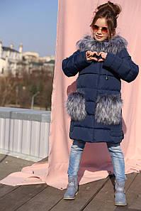 Зимняя куртка на девочку  Полианна