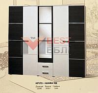 Шкаф 5Д спальни Круиз