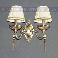 Классическое бра, настенный светильник IMPERIA двухламповое LUX-544006