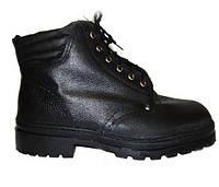 Ботинки комбинированные утепленные Волчанск
