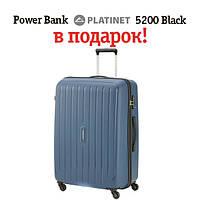 7e153035 Киев. Чемодан на колесах Travelite UPTOWN 113 л TL072249-20