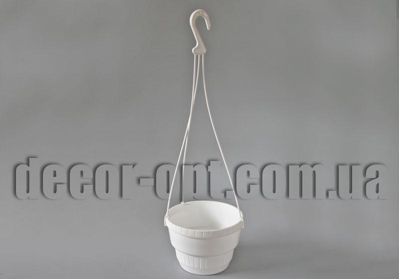 Пластиковый горшок белый подвесной Ø17х12см