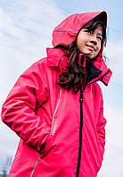 Комплект (ветровка + кардиган) для девочки Reimatec 531366-3360. Размеры 134-152., фото 1