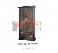 Шкаф 2Д 430 системы Кантри