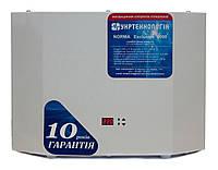 Стабилизатор напряжения Укртехнология NORMA 9000 (EXСLUSIVE)
