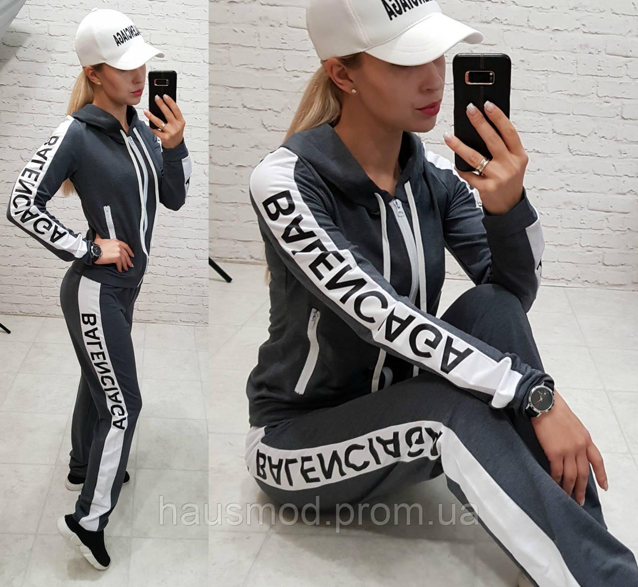 Женский спортивный костюм  двухнить Balenciaga серый S M L XL