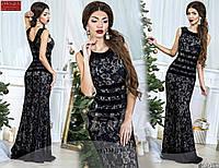 dce79c1267a Вечернее бархатное платье тв-11006-2