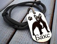 Медальон Кулон+шнурок Жетоны Адресники для собак и кошек с лазерной гравировкой