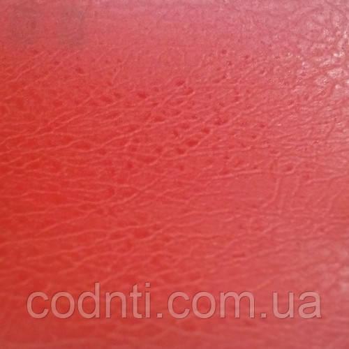 Бумвініл червоний для палітурки 13160000