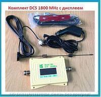 Комплект SB 980-1815 DCS 1800/4G LTE 1800 MHz 60 dbi 15 dbm з дисплеєм