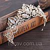 Весільна корона діадема ДАНІЕЛЬ тіара для волосся, діадеми, фото 5
