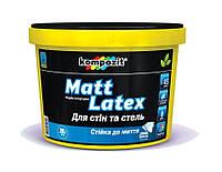 Фарба інтерєрна 'Matt Latex' Kompozit (0.9л)