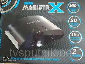 Игровая приставка Magistr X (16 бит)+160игр в памяти