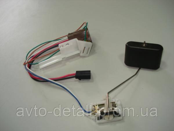 Датчик уровня топлива с датчиком резерва  Ланос (KMC) 96388930/96388928