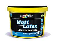 Фарба інтерєрна 'Matt Latex' Kompozit (9л)