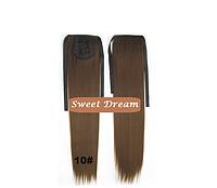Хвост на ленте из искусственных волос, шиньон, наращивание волос, длина - 55 см, вес - 80 г, цвет - №10