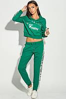 Костюм женский спортивный с боковыми вставками AG-0006631 Зеленый