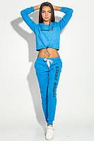 Костюм женский спортивный с укороченным джемпером AG-0006632 Голубой