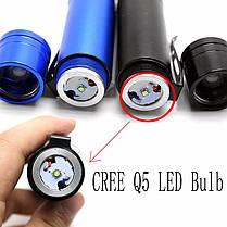 Тактический фонарик CREE Q5, фото 2