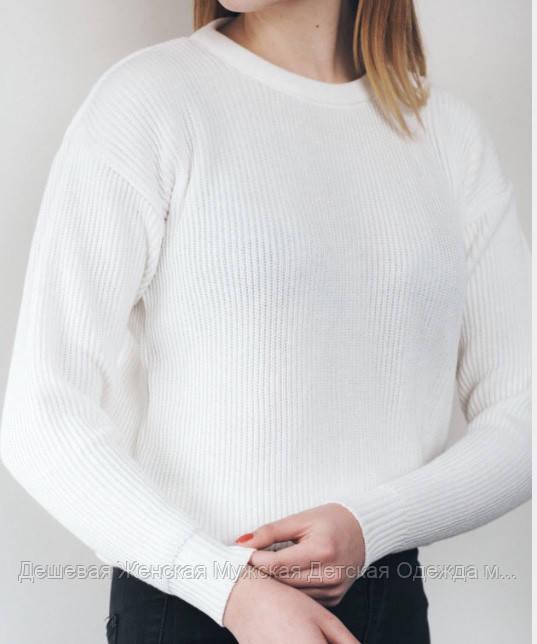 Женский свитер от 2шт