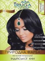 Фарба для волосся на основі хни - чорна Триюга Хербал, Triuga Herbal, 25 гр