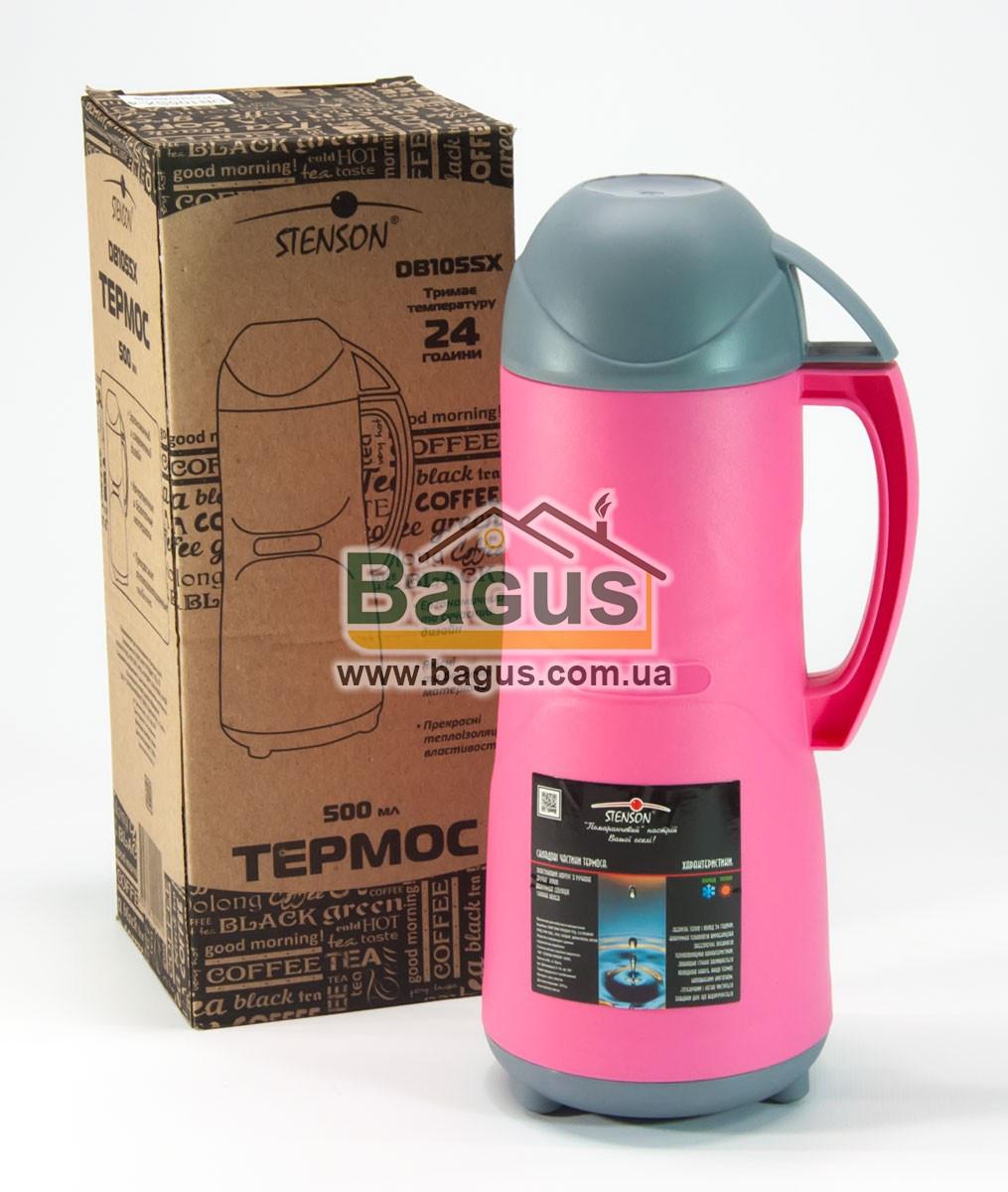 Термос 0,5л пластиковый со стеклянной колбой РОЗОВЫЙ STENSON DB105SX-4