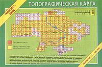 Карта топографическая районы: Тереховка, Щорс 1:100000 (4/15)