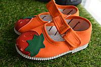 Детские тапочки босоножки в садик оранжевые