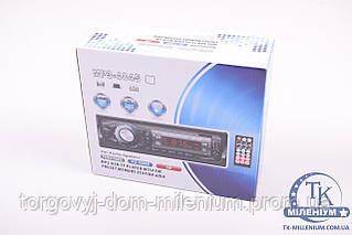 Автомагнитола (флешка+радио) MP3-4044