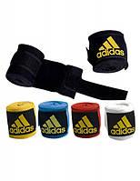 Бинты боксерские Adidas (Boxing Crepe Bandage) 2,5м 3.5м 4.5м