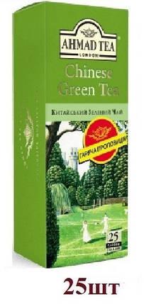 Ahmad tea  ''Зеленый китайский''  25шт, фото 2