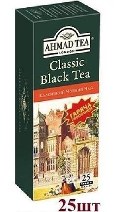 Ahmad tea  ''Классический''  25шт, фото 2