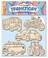 Дерев. іграшки-магніт Транспорт