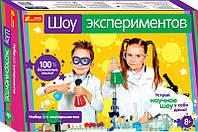 """0390 Набір для експериментів """"Шоу експериментів"""" 12114022Р"""