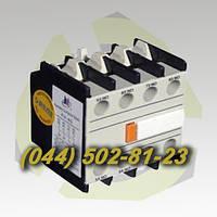 Приставка контактная  ПКЛ-0404