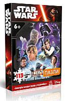 """Star Wars: Пазли """"Імперія завдає удару..."""" (у)"""
