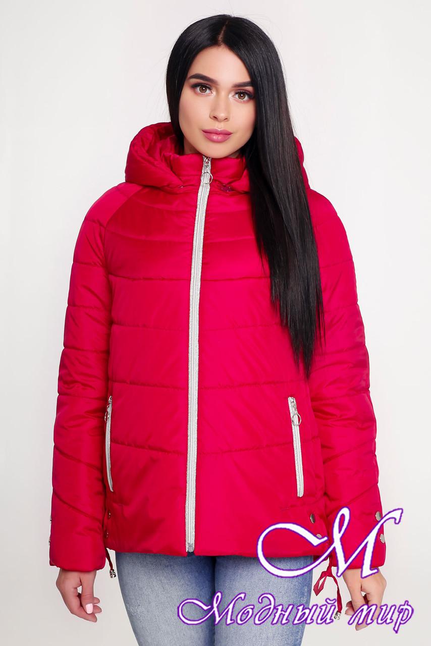 Женская осенняя куртка красного цвета (р. 44-58) арт. 1099 Тон 76