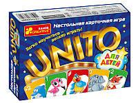 """5822 Настільна гра """"Уніто""""(для дітей) 12170008Р"""