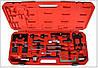 Набір фіксаторів ГРМ VAG VW, AUDI (A1659) TJG