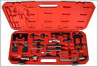 Набір фіксаторів ГРМ VAG VW, AUDI (A1659) TJG, фото 1