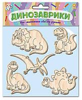 Дерев. іграшки-магніт Динозаврики
