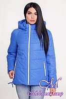 Женская осенняя куртка с капюшоном (р. 44-58) арт. 1099 Тон 13