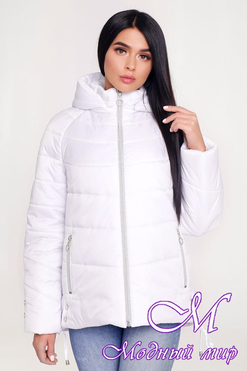 3359230fe61 Женская белая куртка осень весна — купить в интернет магазине одежды ...