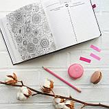 """Coaching Book """"Осознанность"""" - ежедневник для самразвития. Заднепровская Алла., фото 3"""