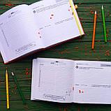"""Coaching Book """"Осознанность"""" - ежедневник для самразвития. Заднепровская Алла., фото 5"""
