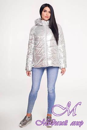 Женская осенняя куртка фольга серебро (р. 44-58) арт. 1099 Тон 1, фото 2