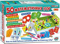 5863 Великий набір.50 математичних ігор 12109058У