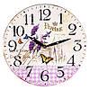 """Настінний годинник """"Pivoine"""" (29 см. МДФ)"""